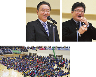 挨拶をする萩生田氏(上段右)と石森市長(同左)/開会式の様子(下段)
