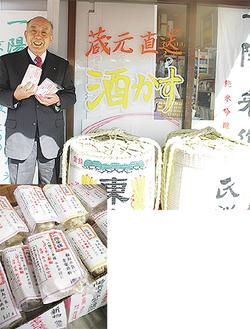 店頭で酒粕を手にする神山代表(上)/店内に並ぶ酒粕