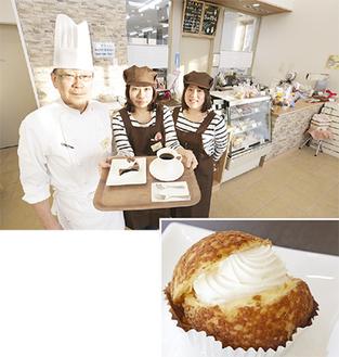 おしゃれな店内。一番左が四谷さん(上)/金曜日限定のシュークリームは180円(右)