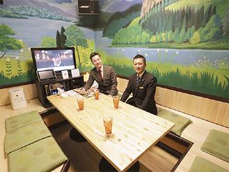 部屋の様子。右が支配人の近藤さん。左がシダックス・アカデミーの片岡暁孝さん