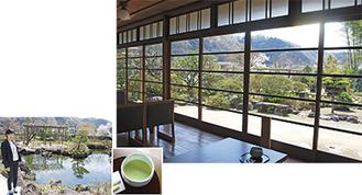心字池を紹介する土居園長(左)/喫茶室で味わえる抹茶(中央)/昭和の雰囲気が残された喫茶室からの眺め