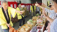 「市場祭り」盛況