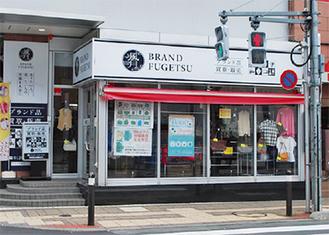 JR八王子駅北口徒歩5分
