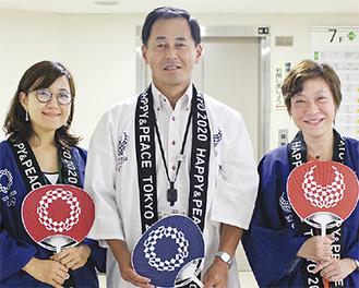 国際スポーツ大会推進室のメンバー(中央が宮木さん)