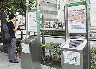 JR八王子駅北口前の喫煙エリア