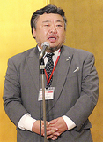 明神町・(株)エイトが30周年