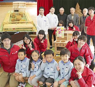 寄贈されたベンチで記念撮影。赤いジャケットは高校生。白い上着はKDDI社員。左上は寄贈品の全体図