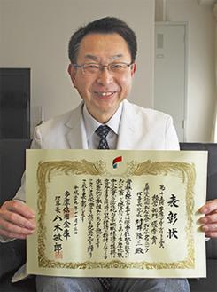 受賞を喜ぶ村井院長
