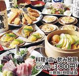 絶品料理+飲み放題4500円→3800円に