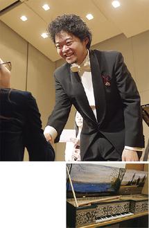 昨年のリサイタル後、来場者と握手する永野さん(上)/今回披露されるフレミッシュ・ヴァージナル(下)