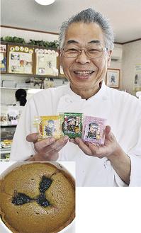氏照マドレーヌを持つパティスリーメゾンの田中さん【上】/桑味のマドレーヌ。中心にあるのは桑の実