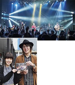 RETOのライブの様子(上)/最新DVDを持つメンバーのこやまさん=左=と杉原さん