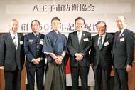 防衛協会が50周年