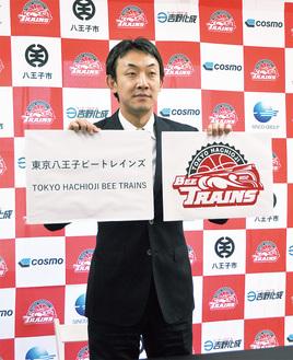 新しいチーム名とロゴを紹介するトレインズの和田代表。名称変更に伴いロゴには小さく「BEE」の表記が加わった。記者会見の様子はフェイスブックを通じて配信された