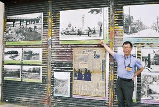 写真ポスターを紹介する中野会長