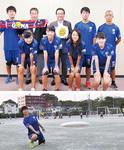 【上】表敬訪問したクラブの代表選手(大塚さんは欠席)/【下】福生市のグラウンドで練習する大塚さん