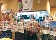 北海道へ 支援の動き