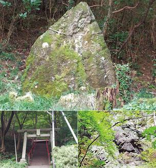 【上】上川の駒繋ぎ石。高さ2メートルほどある/【下】高尾御室社=左=と御室社にある石