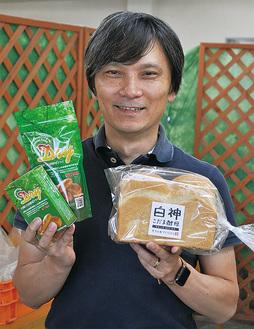 受賞を喜ぶ津田さん