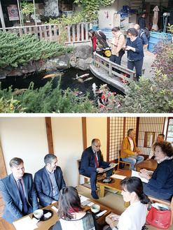 【上】吉田観賞魚販売で錦鯉を楽しむ/【下】高尾駒木野庭園でお茶を嗜む