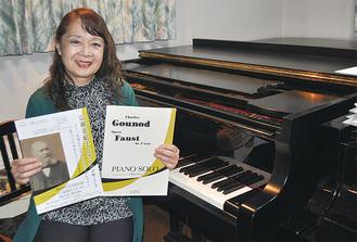 グノーの公演案内と楽譜を持つ広瀬さん。ピアノはスタンウェイ