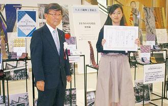 賞状を受け取る樺澤さん(右)。左は樫崎理事長。イーアス高尾での表彰式の様子