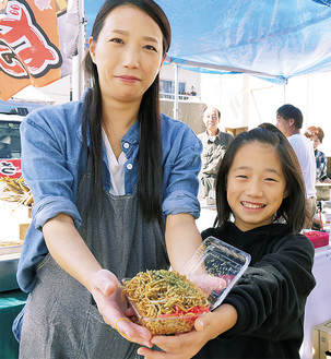 販売員をした鈴木さんと娘の由奈ちゃん(9歳)