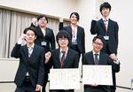 日本工学院八王子専門学校の仲間と出品した作品も評価を受けた