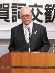 賀詞交歓会で挨拶する小松会長