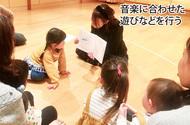 遊びながら「成長する」教室
