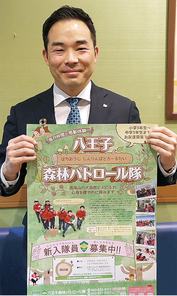 募集のポスターを持つ長田隊長。現役のJCメンバーでもある