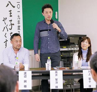 左から渡辺さん、高井さん、川上さん