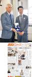 【上】銀メダルを持つ田辺会頭=左=と伊藤さん/【下】伊藤さんの代表選出を伝えた、本紙2018年5月24日号