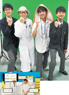 【上】ちーむべりぃぐっと!の4人。左から星野さん、斎木さん、飛川さん、篠崎さん。スタジオとして利用する校内の一室にて【下】番組の様子