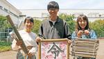 緑地で取れた竹を使って、「オブジェ」などをつくっている学生たち(左が宮崎さん)