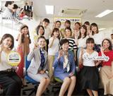 女性活躍企業を視察