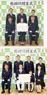 贈呈式の様子=提供写真。上は土屋さん、下は横井さん夫妻が訪れたときのもの