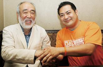 孫田さん(左)と善福さん