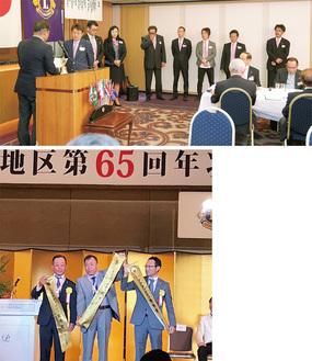【上】認証状を受け取る和装支部のメンバー。左から2番目が佐藤支部会長/【左】年次大会で議長最優秀賞を受賞した=提供写真。一番左が同クラブの蒲生強第一副会長