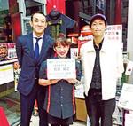 FMラジオ収録時の様子。中央が馬場さん。左が和田代表