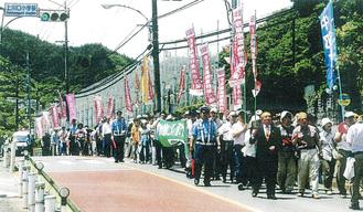 ▲10年前の6月に行ったデモ行進=提供写真