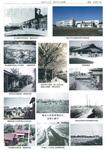 写真集の一部。木造時代の市立第4中学校と現在の比較もある