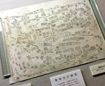 資料館に展示されている縮図。縮図は複数存在する