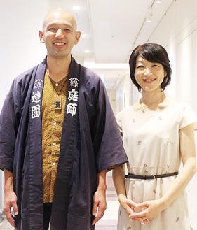 山下さん(左)と中田さん。親と子の受験カウンセリングや、スポーツ(新体操、ダンス)に活用するメンタルトレーニングについても相談にのってくれるという