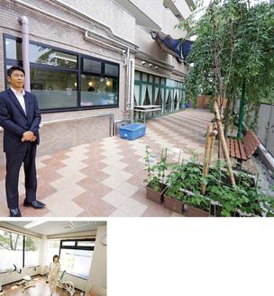 【上】広くなったテラスに立つ柴谷施設長/【下】リハビリ室も新しく