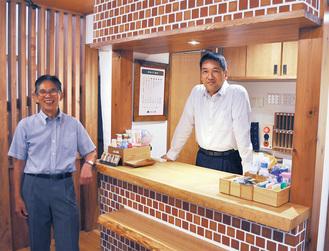 新装した番台に立つ宏和さんと小嶋さん(左)。お披露目会にて