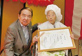 105歳の五十嵐さん=右=と石井会長