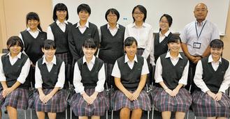 当日参加する高校生と担当教諭