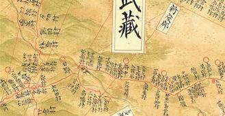 「寄り道」ルートが描かれた「伊能中図」