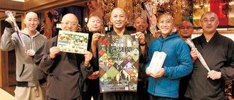 「地域の方々に仏教を身近に感じてもらいたい」と話す同会メンバーら(中央が細川会長)